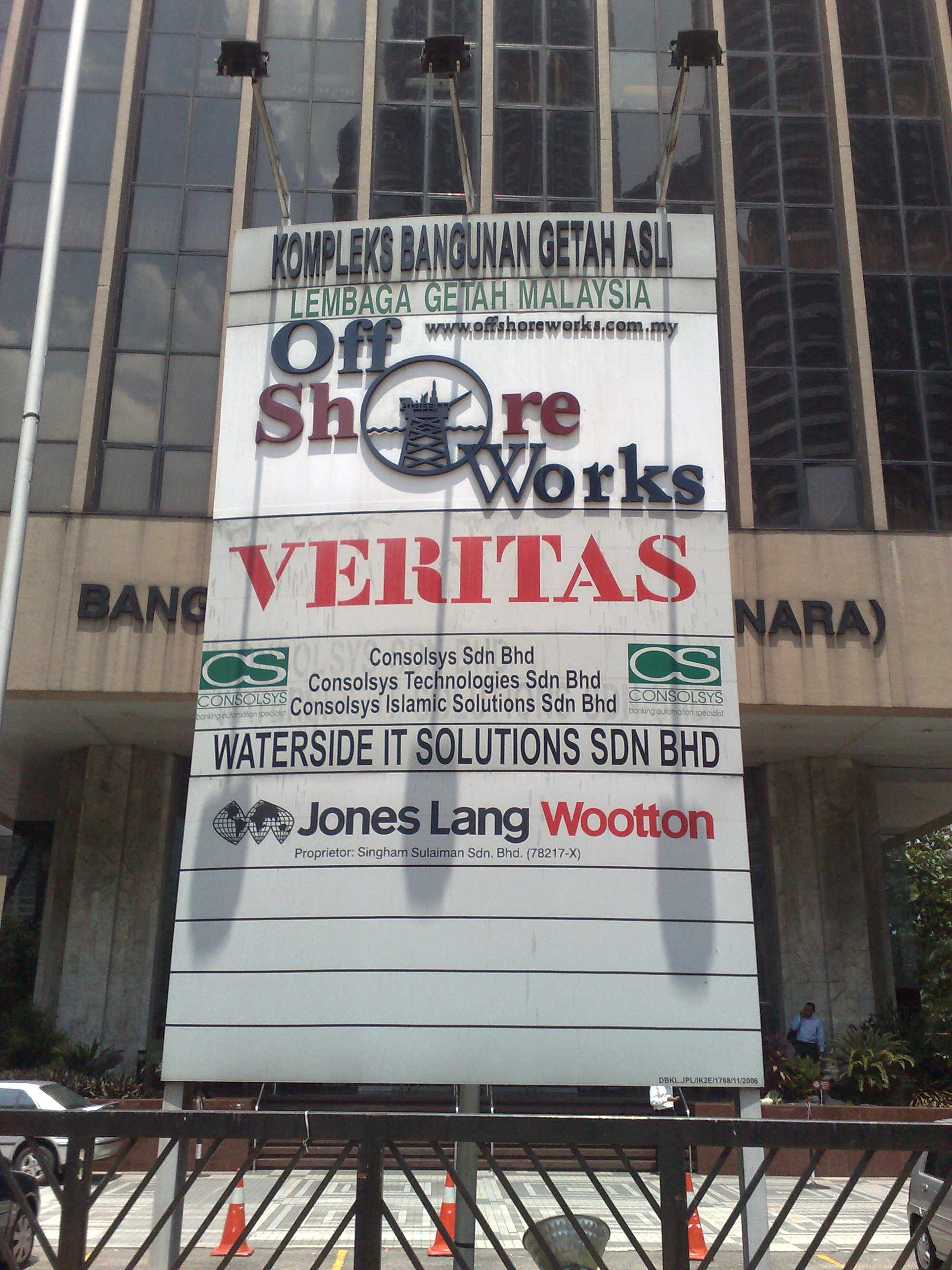 Offshore Works Signage