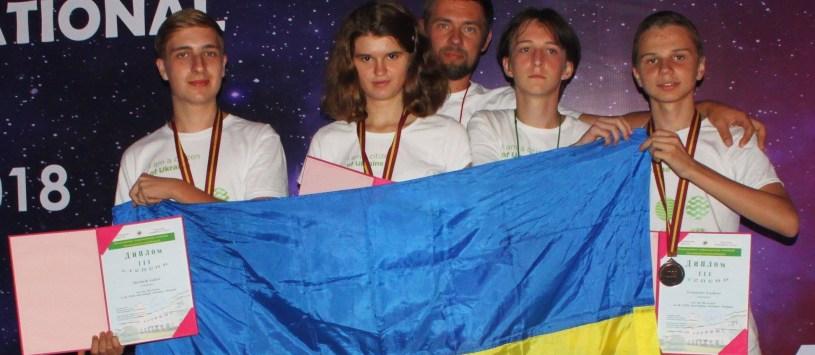 Razom Ticket: International Astronomy Olympiad 2018 – Razom