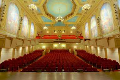 The Herbst Theatre