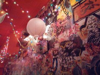 Cheu Noodle Bar Interior