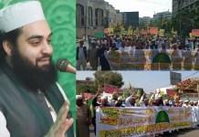 Tanzeem Mashaikh-e-Azam Pakistan Celebrated Eid Milad-un-Nabi With Devotion