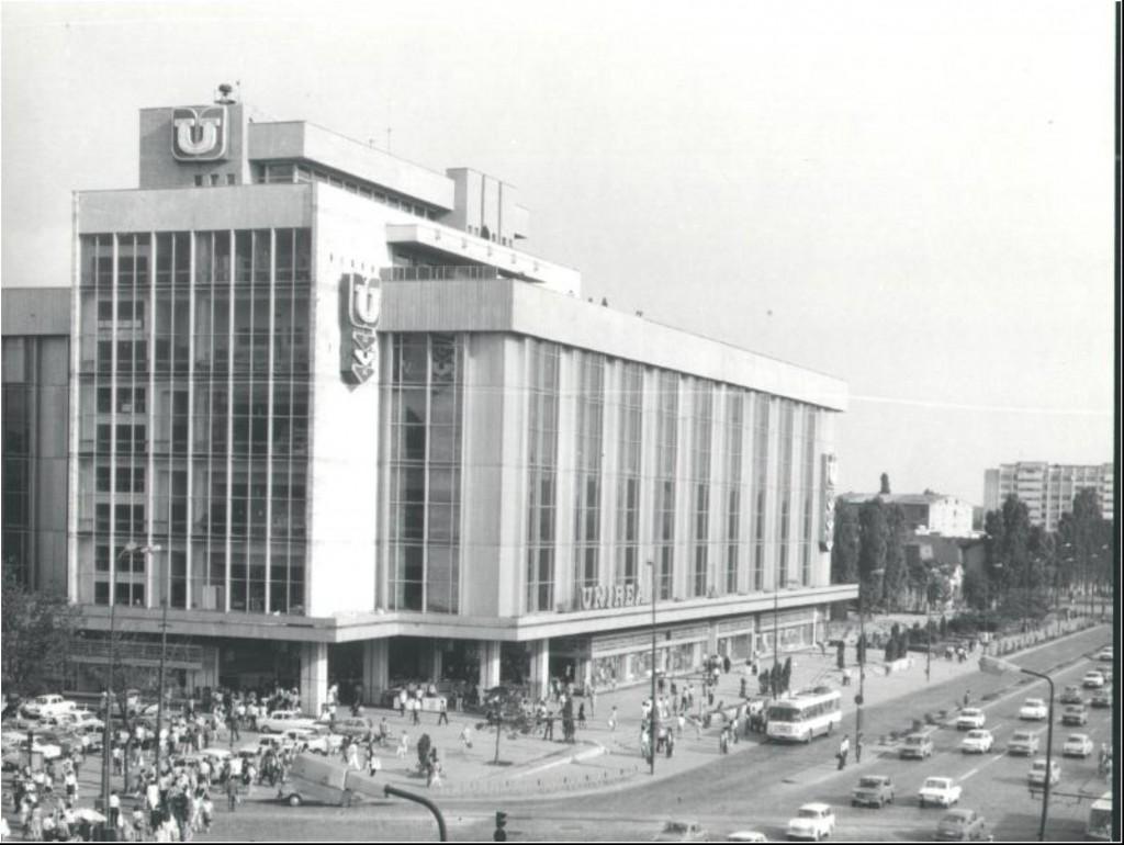 Unirea Mall