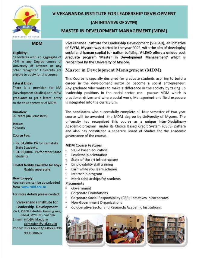 MDM course flyer