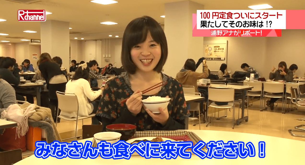 話題の100円朝食を体験取材!