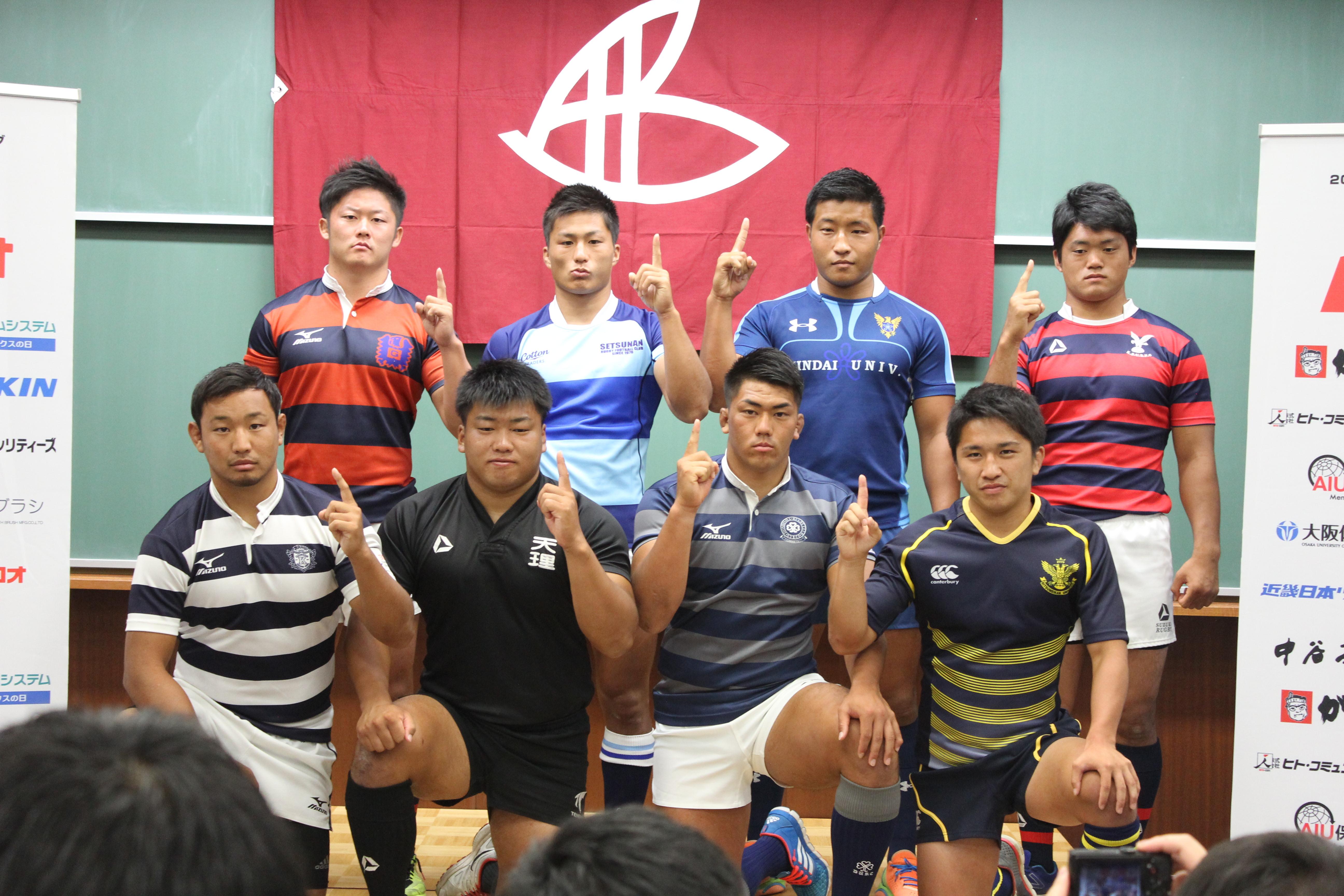【ラグビー部】関西大学ラグビーAリーグまもなく開幕