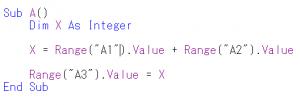 vbaの計算式