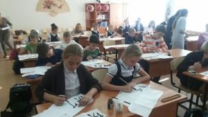 Школьники Советского района выбрали лучших в китайской каллиграфии