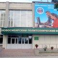 Новые доплаты по 5 тысяч рублей ежемесячно будут выплачиваться педагогам СПО региона