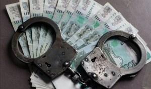 20-летний новосибирец пойдёт под суд за создание фирмы-однодневки