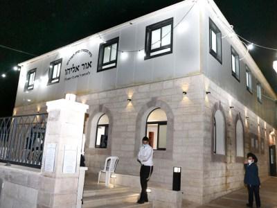 בית הכנסת אור אליהו