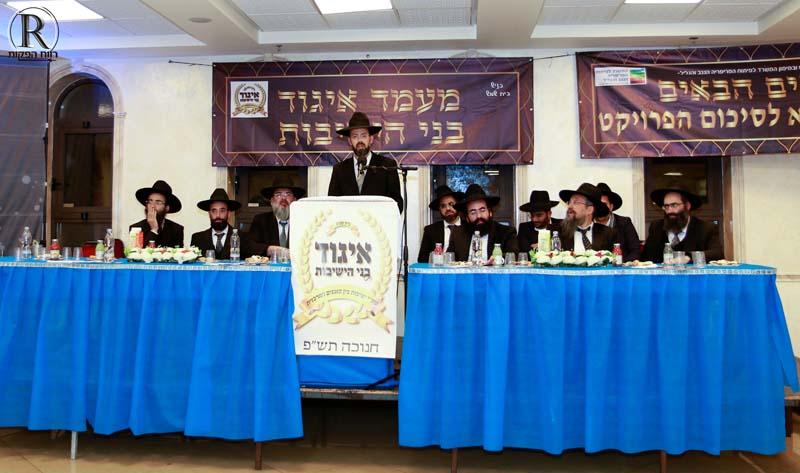 הרב יגאל חדד נושא דברים בבימת הכבוד