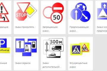 изготовлением дорожных знаков в Екатеринбурге