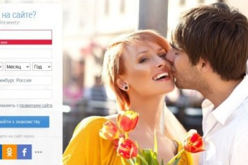 Serious dating site - does the girl have a chance
