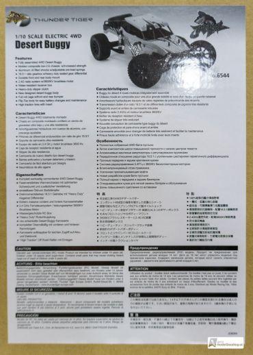 Features & Fakten zum JACKAL auf der Unterseite der Verpackung