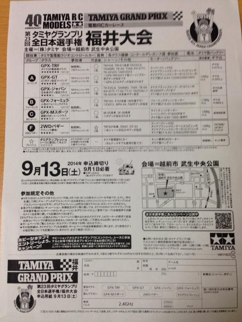 20140820-220142.jpg