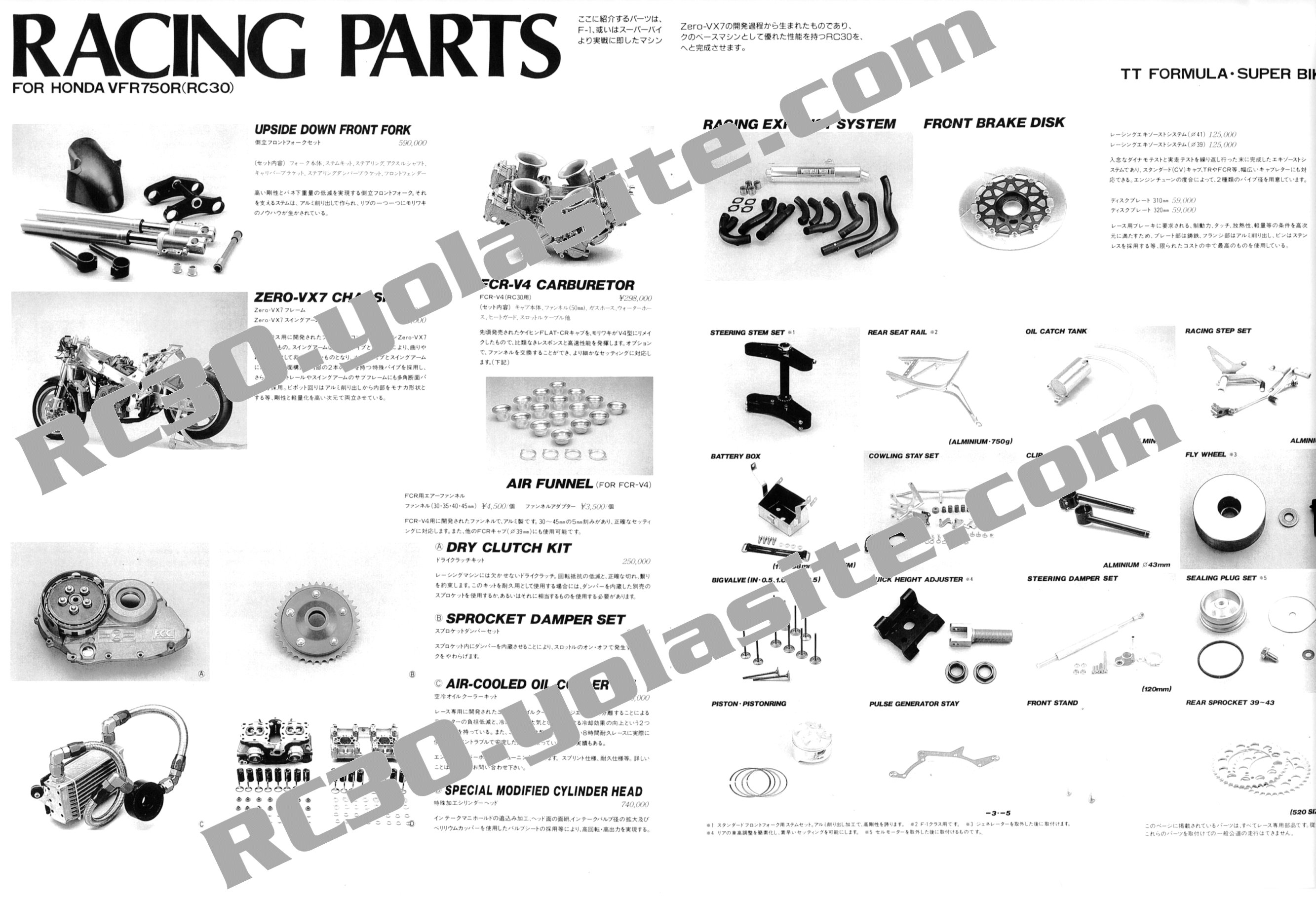 Rc30 Wiring Diagram Car Amp Wiring Diagram Speakers Gm 3