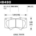 Hawk Super Duty Street Brake Pads, HB490P.665