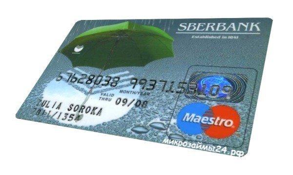 кредитный европа банк официальный сайт