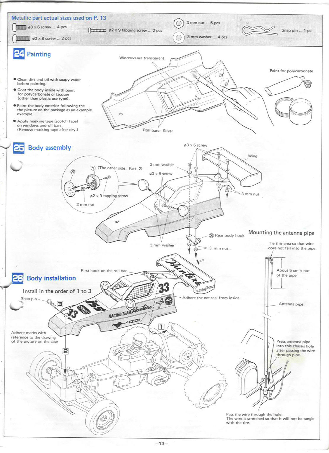 Marui Hunter Manual Page