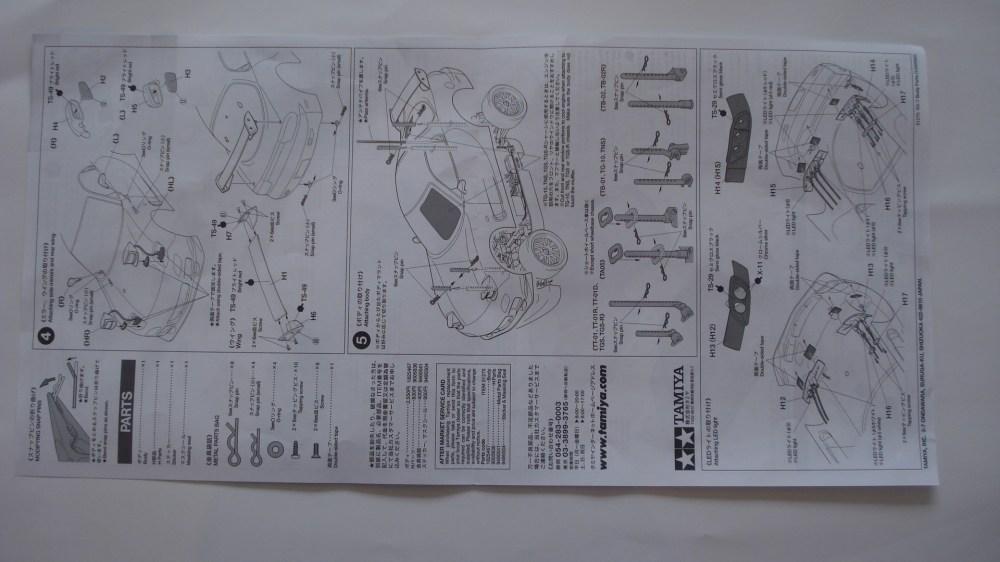 medium resolution of rc drift diagram