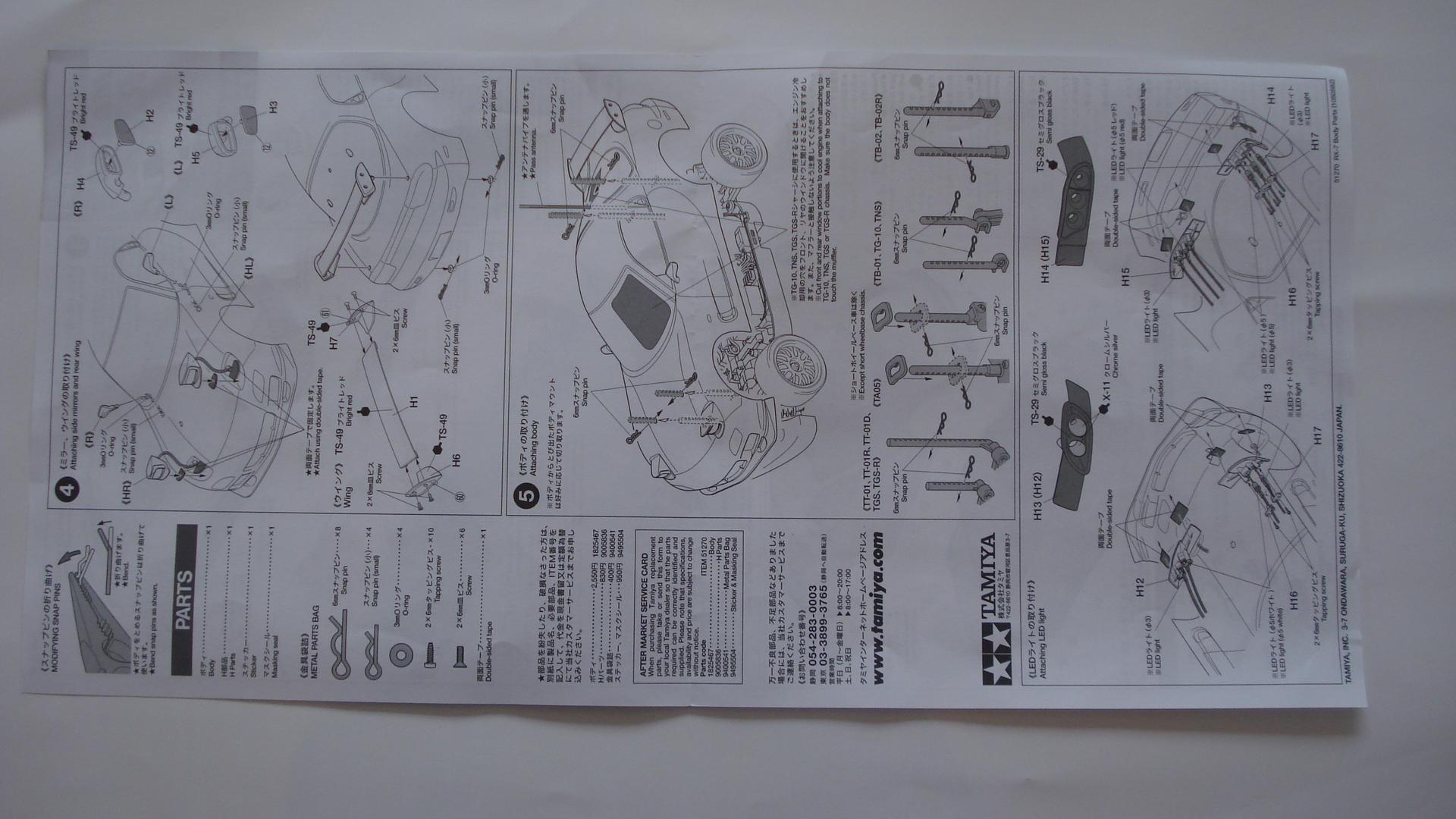 hight resolution of rc drift diagram