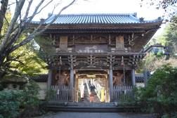 Daijo-in Temple