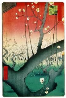 Andō Hiroshige