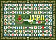 EA3FHP-ITPAIII-ITPAVII