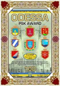 EA3FHP-ODESSA-100