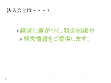 20130123_2077th_Takuwa_004