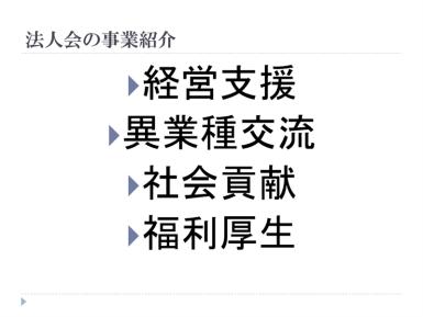 20130123_2077th_Takuwa_007