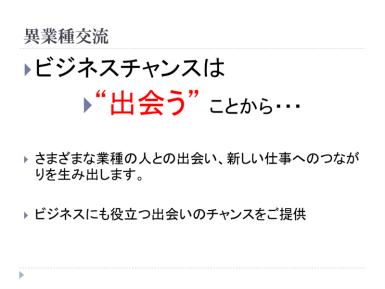 20130123_2077th_Takuwa_009