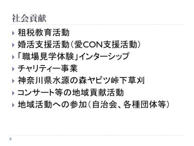 20130123_2077th_Takuwa_013