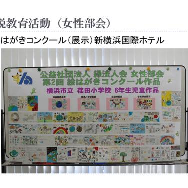 20130123_2077th_Takuwa_015