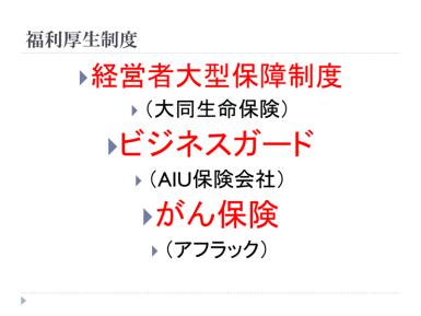 20130123_2077th_Takuwa_025