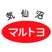 マルトヨ食品