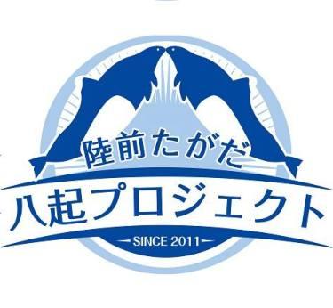 10月14日 東日本震災復興支援プログラム「緑と海のふれあい市」開催