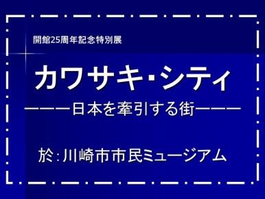 20131106_takuwa_015