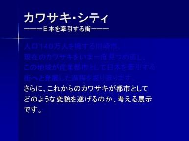 20131106_takuwa_018
