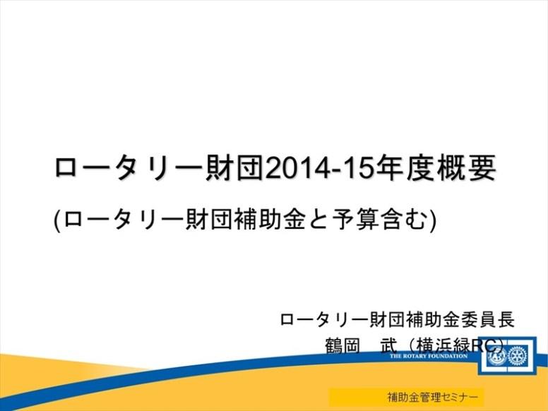 20140820_takuwa_001