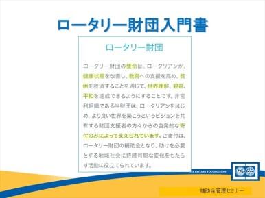 20140820_takuwa_003
