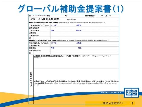 20140820_takuwa_021
