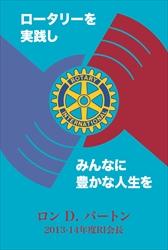 会員限定:月次報告 2014年 5月