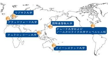 2015-16_05-6.[RI第2590地区の取り組み] ロータリー平和フェローシップ