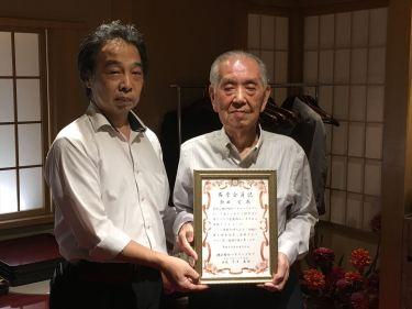 餅田会員 米寿のお祝いと名誉会員就任
