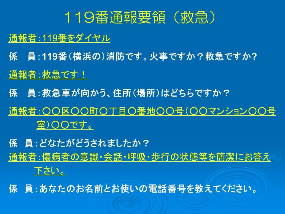 20180214_2315th_takuwa_17
