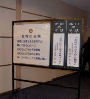 20180913_Hiroshima_007