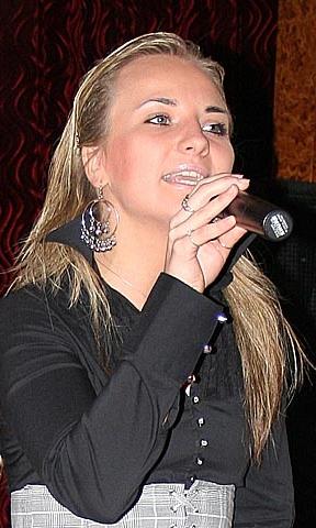 Катя Оушен