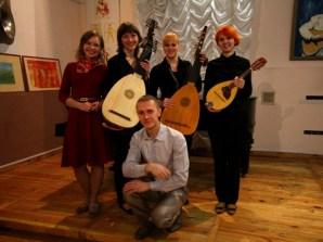 Музей истории театральной и музыкальной культуры 21.11.2015