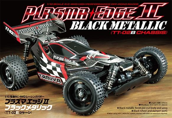 47366_TT02B_PlasmaEdgeII_Black_Sti_EDT